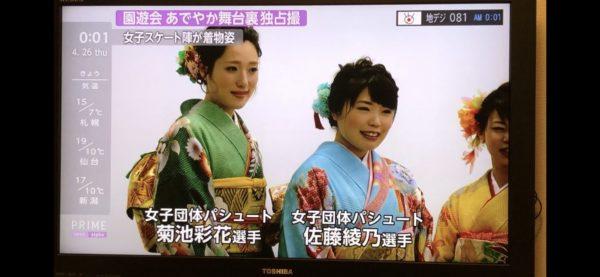 菊地彩花さん、佐藤綾乃さんの着物姿