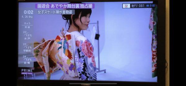 高木美帆さんの着物、うなじが可愛い!