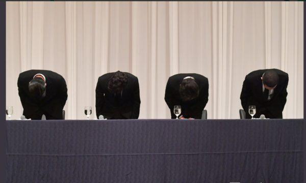 TOKIO記者会見、解散するの?