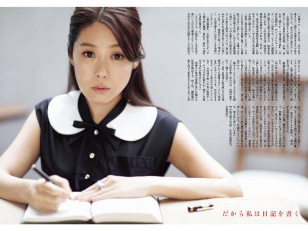 小保方晴子のグラビア画像2