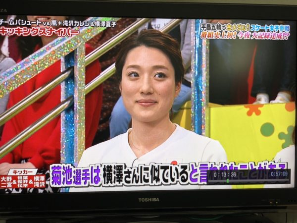 菊地彩花さん、澄ました顔も美人