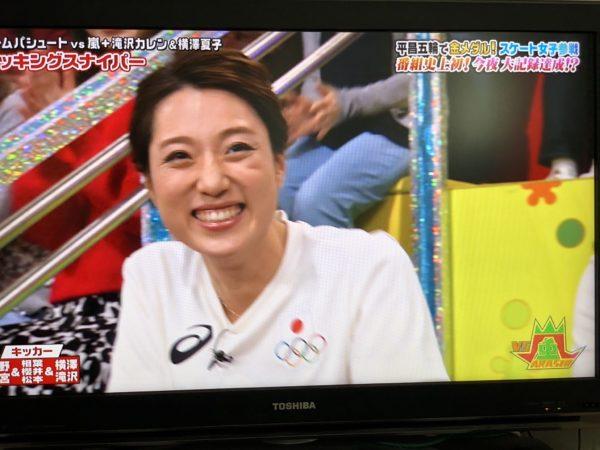 菊地彩花さんは「インディアンえくぼ」がある!