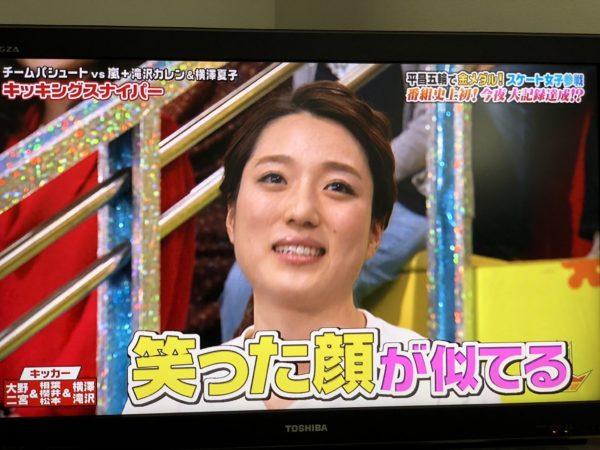菊地彩花さんは小顔で綺麗なお顔