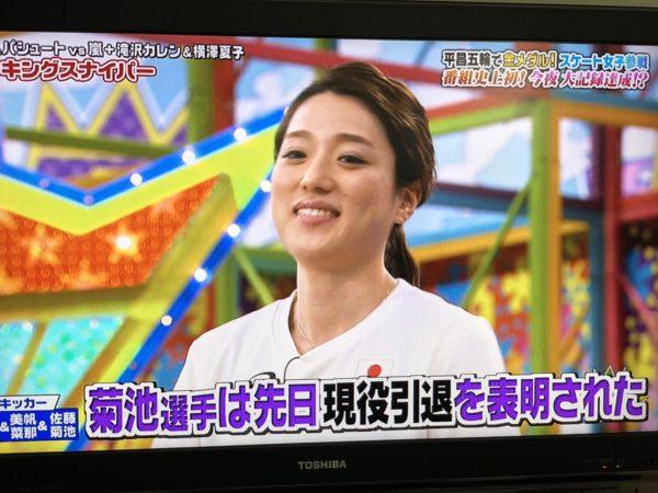 菊地彩花さんが引退しちゃうので寂しいな