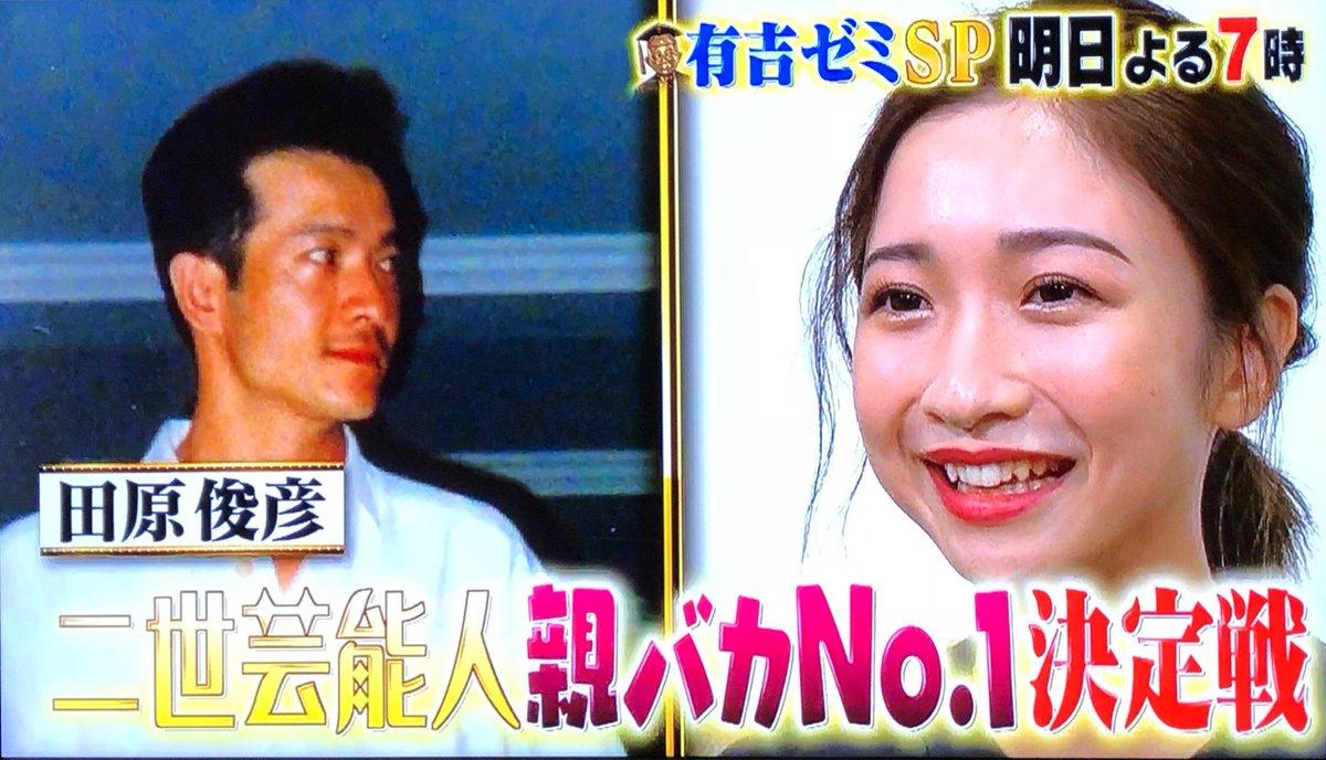 田原可南子の髪型