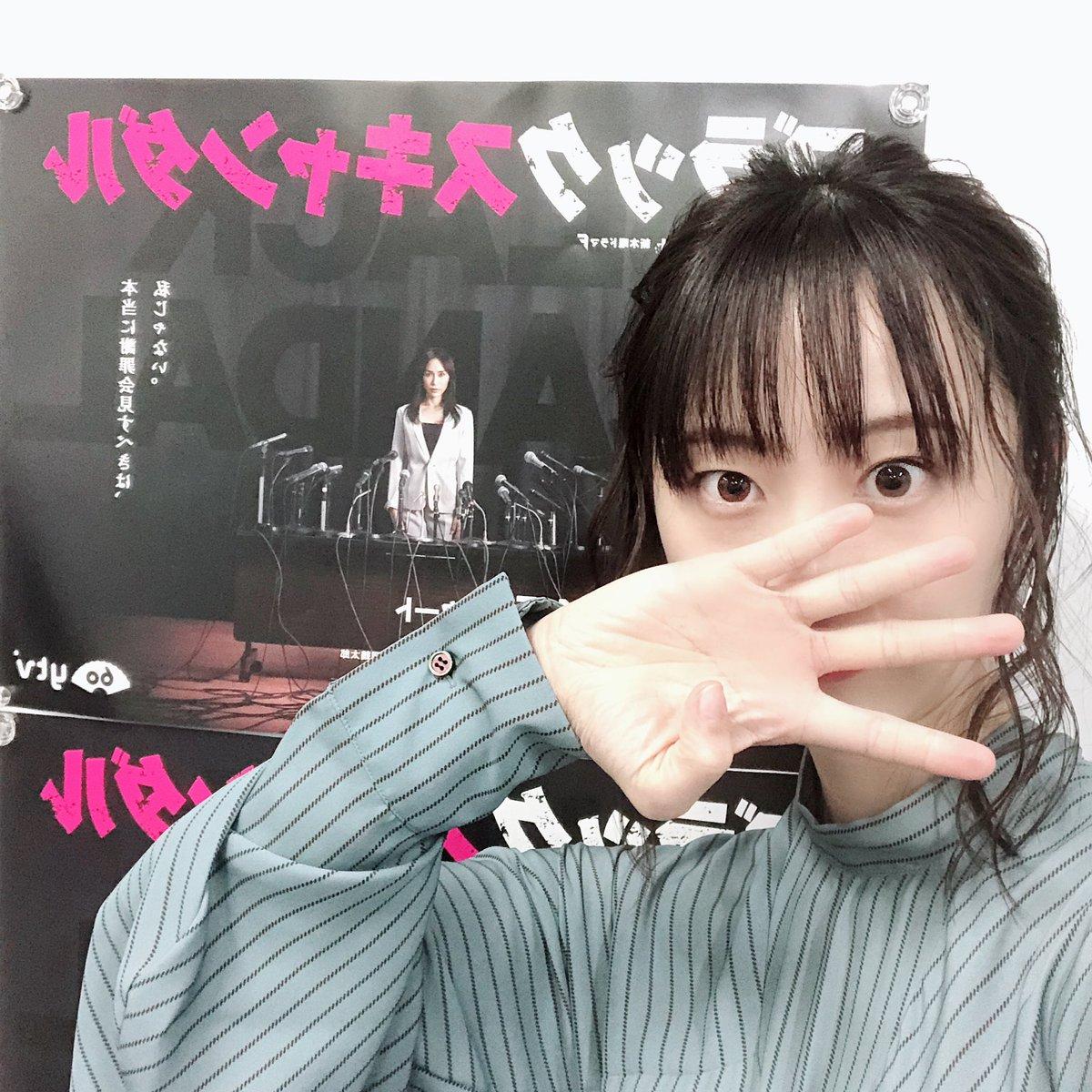 松井玲奈の髪型