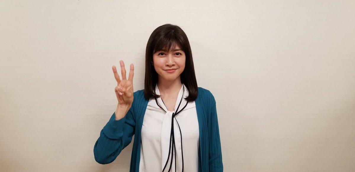 内田有紀の衣装「わたし、定時で帰ります。」