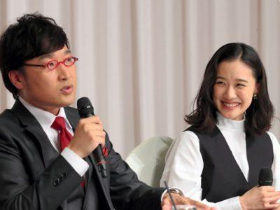 山里亮太(山ちゃん)と蒼井優、結婚、馴れ初めは?プロポーズ?