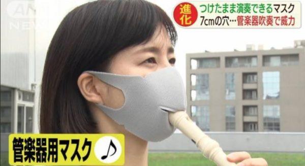 管楽器専用マスクをつけてリコーダを演奏